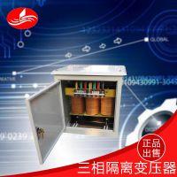 三相干式变压器隔离变压器SG/SBK-40KVA 数控机床变压器 质优价廉
