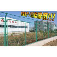 厂区带边框围栏 1.8米高弯头围栏网 【现货促销】