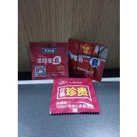 东莞定做企业推广安全套式包装袋 食品创意广告袋 铝箔袋