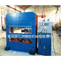100t框式半自动橡胶液压硫化机 锦九洲框式平板硫化机