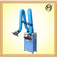 祥云移动焊烟净化除尘器 单臂双臂烟尘吸尘器工业单机吸尘器厂家正品