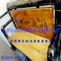 新款不锈钢烧烤桌椅很久以前烧烤桌不锈钢桌不锈钢仿铜椅定做加工