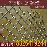 供应304轧花网 平纹编织网 浪形网