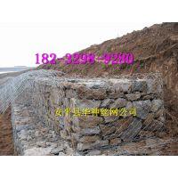 订购河道治理热镀锌铅丝石笼/PVC包塑铅丝石笼/高尔凡铅丝石笼