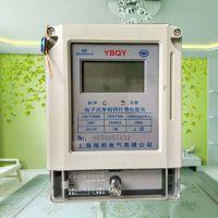 HUABNG 农田灌溉专用表 预付费电表 插卡电表ic卡