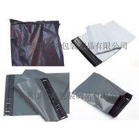 再生料物流快递袋 电商价廉运输包装袋 一次性破坏胶贴袋 东莞合纳包装厂家订制