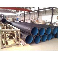 湖南HDPE聚乙烯双壁波纹管、聚乙烯双壁波纹管、双壁波纹管