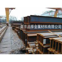 热轧Q235 H型钢规格100*50 到500*200 马钢 津西产品 江苏溧阳 溧水批发