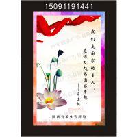 西安地板画册设计公司