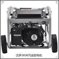 厂家直销3KW汽油发电机