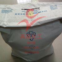 广州现货批发 巴斯夫ASP G92 喷雾干燥珠水洗高岭土 美国进口BASF ASP-G92
