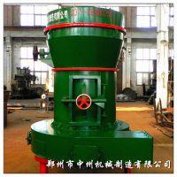 中州膨润土雷蒙磨/4R3216型膨润土雷蒙磨机|磨粉设备专业厂家|郑州中州机械