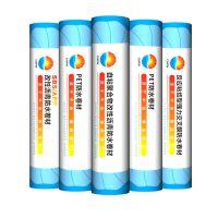 2.0mm自粘防水卷材国标质量保障有检验报告合格证广东知名品牌防水卷材