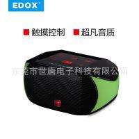 EDOX广东厂家直销Q5蓝牙音响户外新款双喇叭音响 低音炮音箱笔记本台式机用