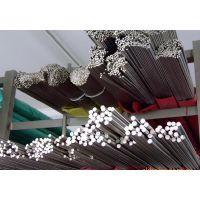 Cf70碳结钢 Cf70板材(卷料)材质报价 强度