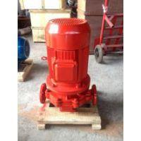 泉柴消防泵厂家XBD4.4/200-300L-380立式单级消防泵 自动喷淋泵