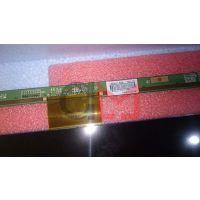 V580DK1-QS2奇美群创58寸液晶显示屏A规TFT-LCD液晶玻璃V580DJ2-QS5