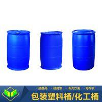 包头 200L闭口塑料桶|单双环 化工桶|耐磨、耐腐蚀 100%原料加工