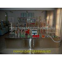 ZJGKHG24-乙烯生产工艺流程模拟实训装置