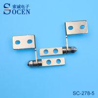 深圳不锈钢笔记本转轴生产厂家 SC-278-5 扭力超大 180°旋转