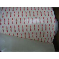 3MBD111-3MBD111泡棉胶-3MVHB胶带