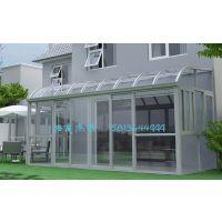 玻璃采光顶/阳光房、铝方形骨架结构、夹胶安全玻璃阳光棚