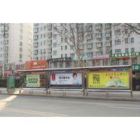 凯拓传媒临淄公交候车亭广告发布