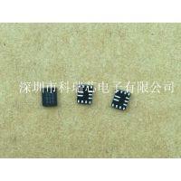 科瑞芯热销MP9499,MP9499MGQB MPS授权代理