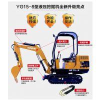 驭工15 玉柴YC13-6 13-8 小型挖掘机价格