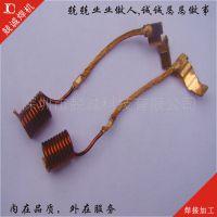 兢诚承接电感碰焊加工 横岗电感铜线点焊加工