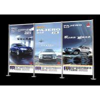 供应冠禾广告宣传展板 广告器材 户外广告宣传展架 铝合金广告折叠屏风
