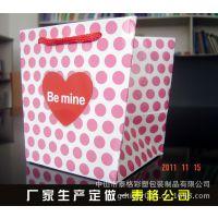 中山厂家生产手提袋,购物袋,包装袋、服装纸袋