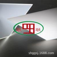 批发85%透光率光扩散PC耐力板 高品质PC扩散板质量 100%满意