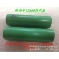 原装正品索尼SONY US18650VTC4电子烟大烟雾必备电池 充电锂电池