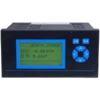 SR10F系列流量积算记录仪 无纸记录仪 数显记录仪表 天津数显表