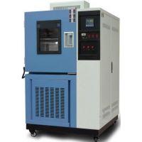 快速温度冲击测试设备厂家豪恩仪器