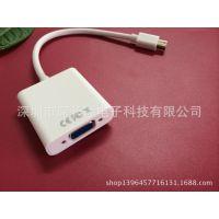 包邮 MiniDP 转VGA 转接线 Mini DP高清苹果VGA视频转换线