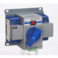 63A(2P、3P、4P)迷你型双电源开关,微断型双电源开关价格