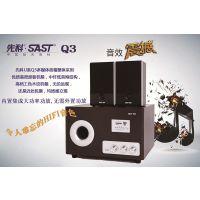 Q38U先科巨炮2.1多媒体台式电脑音箱低音炮迷你笔记本小音响hivi
