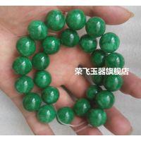 缅甸满绿翡翠手工DIY散珠玉珠子 干青铁龙生圆珠 祖母绿配件串链