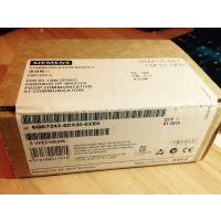 西门子6ES7212-1HE40-0XB0 西门子S7-1200代理商