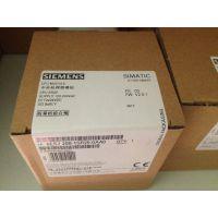 西门子SR20模块6ES7288-1SR20-0AA0