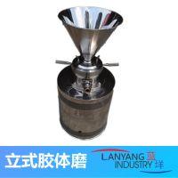【立式胶体磨120】不锈钢立式卫生级胶体磨研磨机均质机乳化机