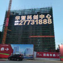 广州专业灯箱字制作 LED冲孔字PVC字发光字制作