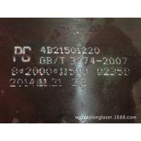 鞍钢厂现货 Q235B碳钢中厚板 A36热轧花纹板 【原/开平板】