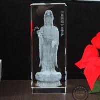 批发定制/水晶内雕3D观世音菩萨雕像影像立体激光各种人物内雕