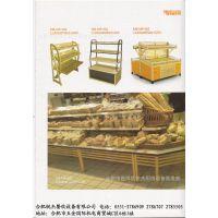 欧式 常温 面包柜 蛋糕柜 展示柜 巧克力柜 中岛 边柜 中柜