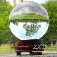 特大水晶球.300mm水晶球.家居装饰.风水用品