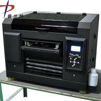 供应有机玻璃纽扣彩印机|亚克力多功能喷墨印刷机|万能彩色打印机