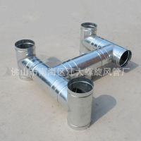 南海江大大量主营焊接螺旋风管 不锈钢风管 各种弯头配件生产加工